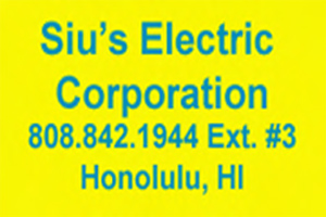 Siu's Electric
